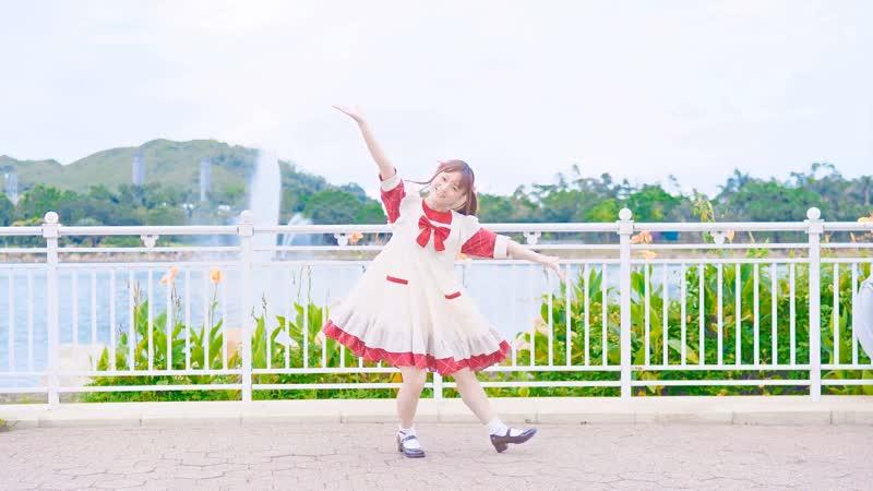【小竹】どぅーまいべすと!【踊ってみた】 1080 x 1920 sm35247703