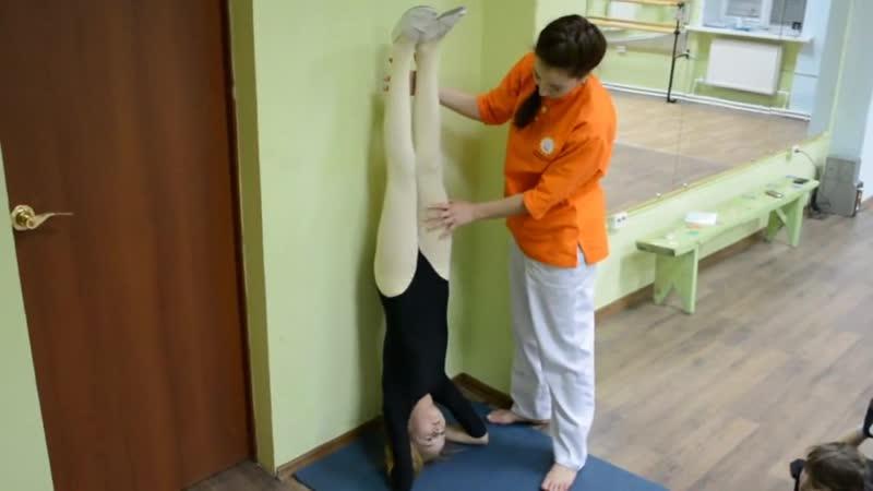 Детская йога в Марма центре