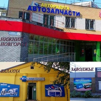 Елена Гришакина