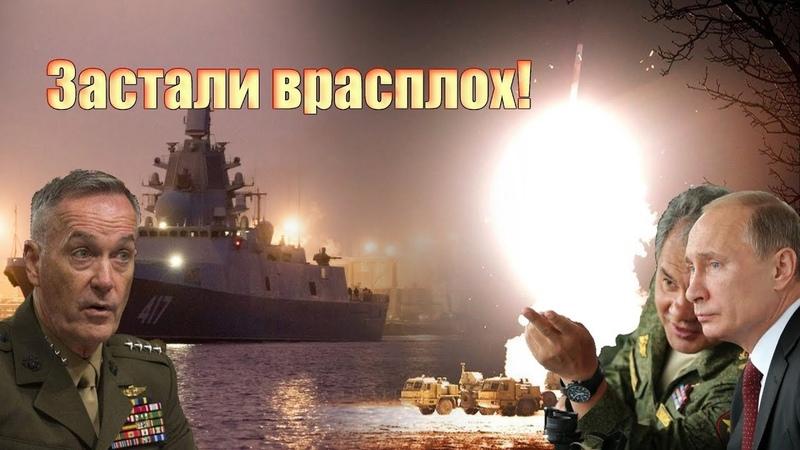 Застали врасплох Хитрое вложение Путина обнуляет оборону Раскрыт новый секрет с 400