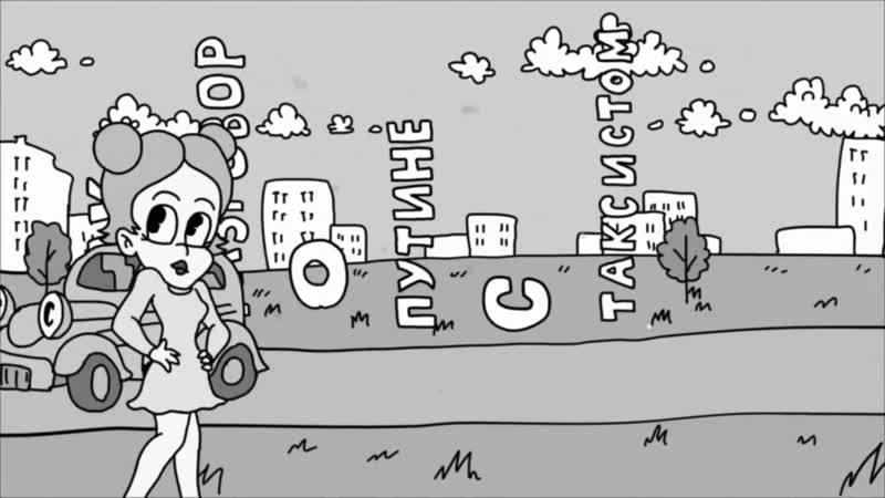 Монеточка - Падать в грязь [Lyric Video] ПРЕМЬЕРА 2019 Опубликовано 17 мая 2019 г.
