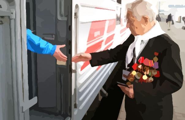 ВЕТЕРАН Десять лет назад я ехал в Казань, со мной в купе попал ветеран войны. В Москве провожали его внуки с маленькими правнуками. Дед был мощный, лет восьмидесяти, на лице шрам ото лба