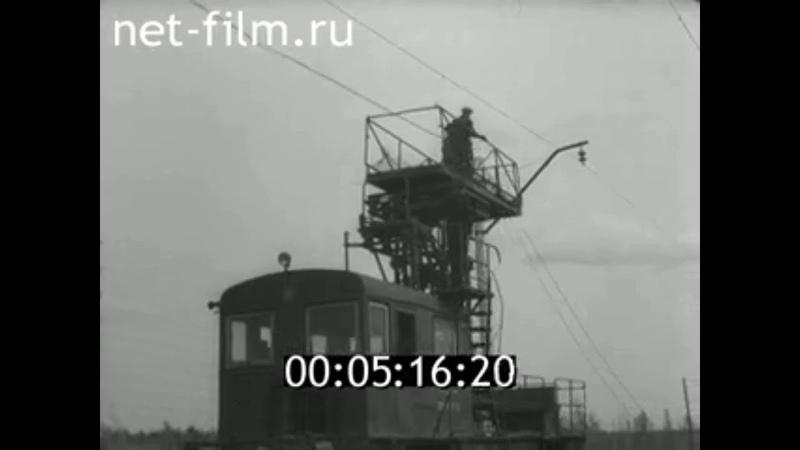 1960г Малая Вишера Ленинград электрификация железной дороги