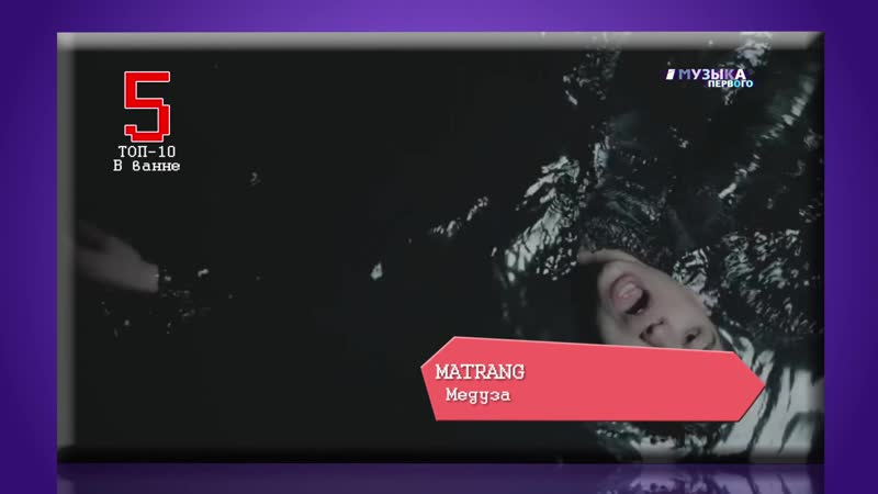 ТОП 10 В ванне