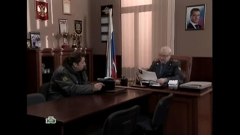 Возвращение Мухтара -2. 7 сезон 44 серия