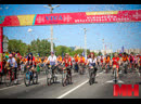 «Viva Ровар» в Минске – 44 тысячи колес и 4 велосипеда в подарок!