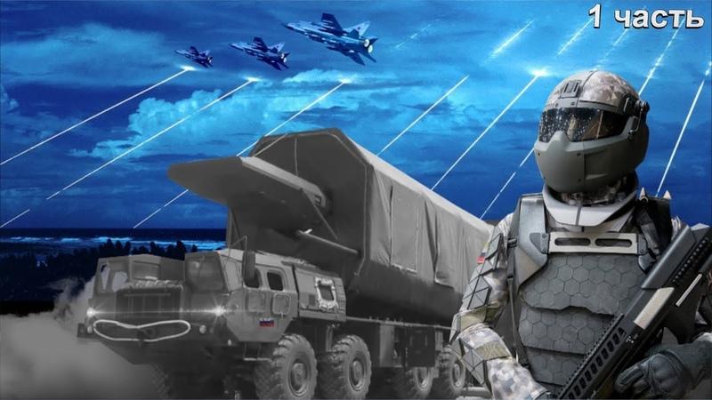 В это мало кто верил. Что с армией России? Предупреждение Путина. 1 часть.