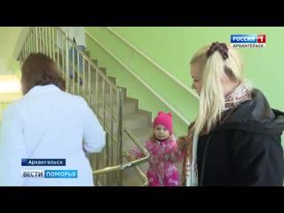 115 млн рублеи направили в этом году на обновление оборудования детских больниц региона