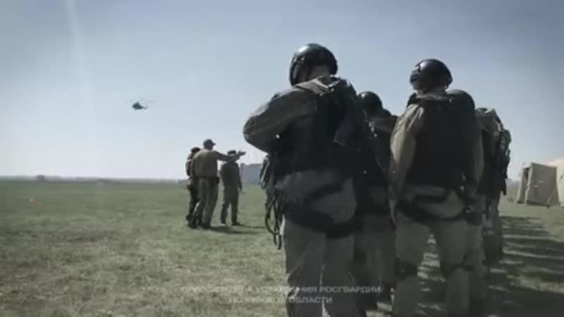 Беспарашютное десантирование сотрудников спецподразделений Управления Росгвардии по Курской области с вертолета