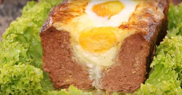 Запеканка из фарша с яйцом Рецепт, который своей красотой, вкусом и легкостью приготовления запросто отодвинет все остальные блюда из фарша на второй план!ИНГРЕДИЕНТЫ700 г говяжьего фарша1