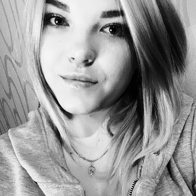 Наташа Скогорева