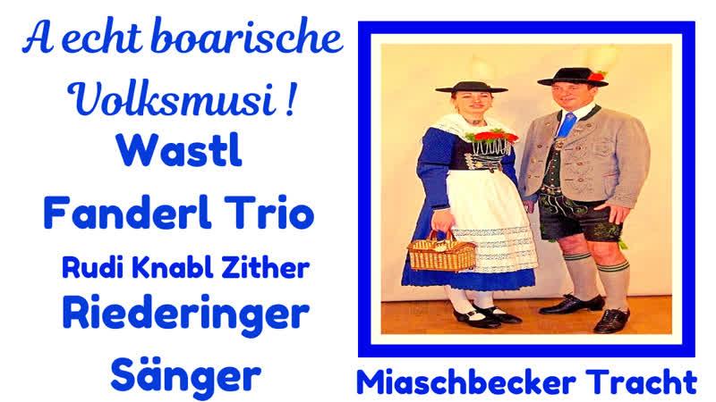 A echt boarische Volksmusi FOLLGE 5 (s' Dirndl is wunderschee, des scheanste Bleamerl ..)