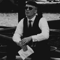 Евгеша Егоров