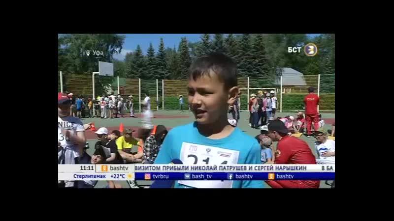 В Башкирии в детских лагерях будут выполнять нормы ГТО Bas
