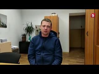 Видео допроса водителя BMW