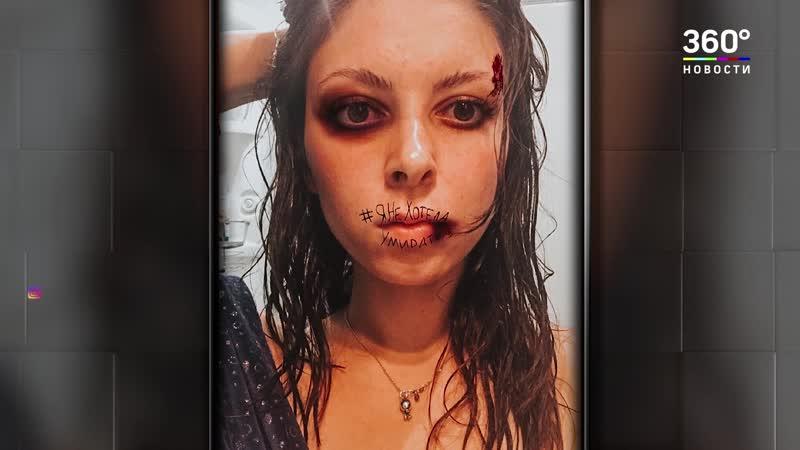Флешмоб против домашнего насилия