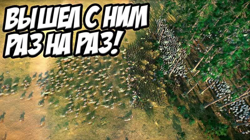 [Rimas] Вызвал генерала на дуэль чтобы отомстить! - Total War Three Kingdoms 6