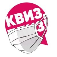 Логотип Квиз, плиз! в Челябинске
