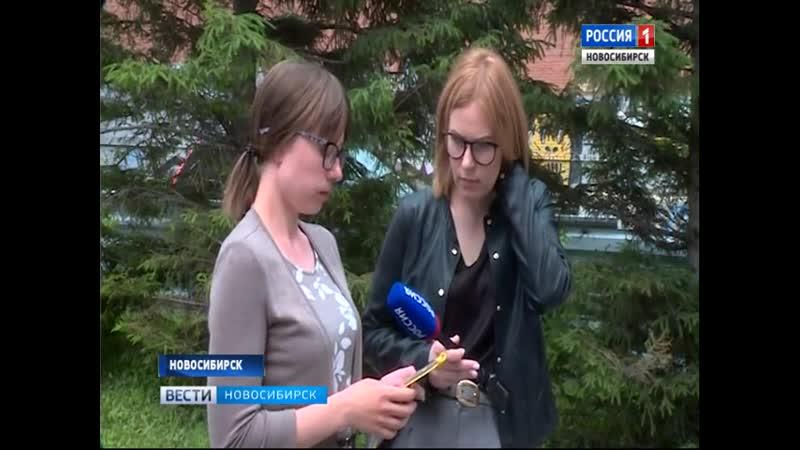 Похитил дочь, объявлен в розыск развод для новосибирца может закончиться уголовной статьей
