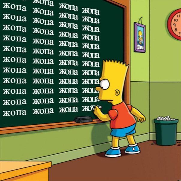 В Екатеринбурге учительница заставила весь класс написать слово «жопа» на доске Так она пыталась по почерку понять, кто написал это же слово на одной из