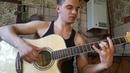 Каспийский Груз - Разговоры на гитаре разбор песни