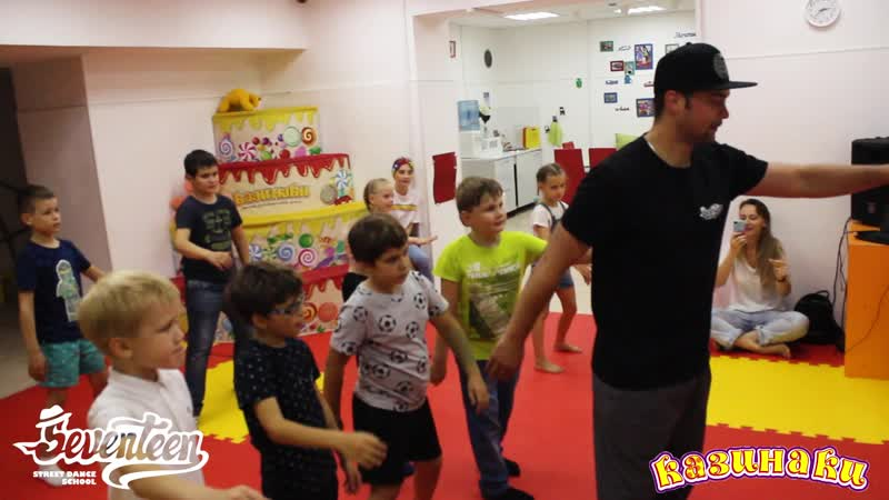 Мастер классы от Seventeen в ДЦ Казинаки Нижний Тагил