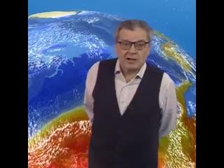 Умер телеведущий прогноза погоды Александр Беляев