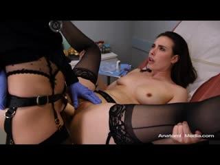 Mona Wales - милфочка гинеколог страпонит пациентку [порно, ебля, инцест, секс, porn, Milf, home, шлюха,sex, минет, измена,трах]