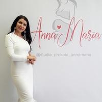 Марина Слесарчук