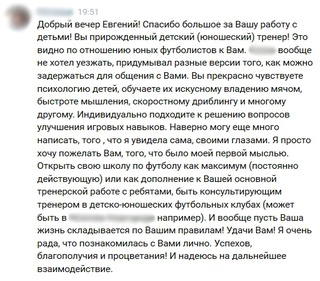 ДЕТСКИЙ ФУТБОЛЬНЫЙ ЛАГЕРЬ С 17 ПО 21 АВГУСТА