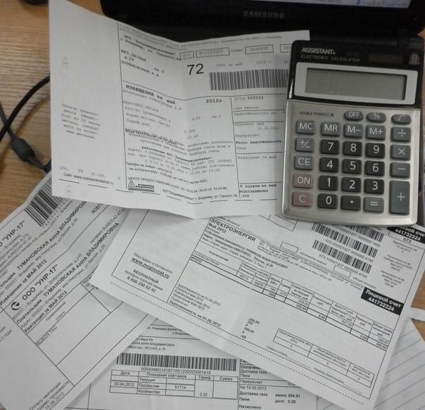 Срочная новость для тех, кто берет кредиты в банке! До 2 декабря включительно все россияне обязаны оплатить...