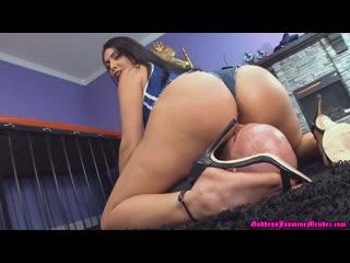 Jasmine Mendez - Daisy Duke Facesitting femdom