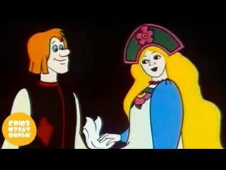 Летучий корабль  Золотая коллекция сказок  Мультфильм-сказка от Союзмультфильм