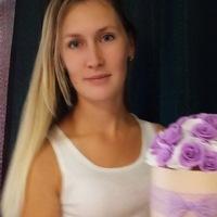 Алёна Романова-Остринская