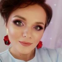 Яна Кириченко