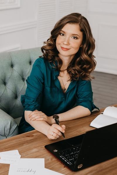 Наталья Савкина
