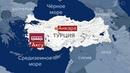 Российские туристы пострадали ваварии вТурции Новости Первый канал