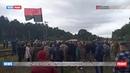 Судьба заводов Коломойского под вопросом львовские националисты блокируют вагоны с углем