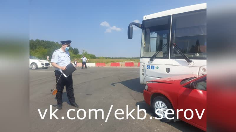 Верхняя Пышма ДТП по вине водителя пассажирского автобуса