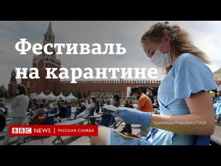Вон, сколько нас много: книжная ярмарка на Красной площади во время пандемии