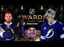 НХЛ НА РУССКОМ. Церемония вручения наград-2019