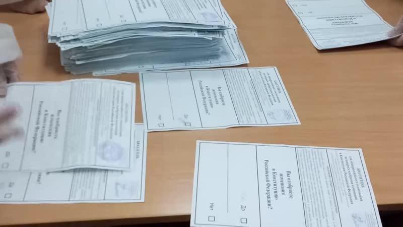 Подсчет голосов 2