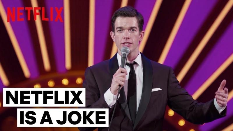 Mick Jagger Told John Mulaney He's Not Funny | Netflix Is A Joke
