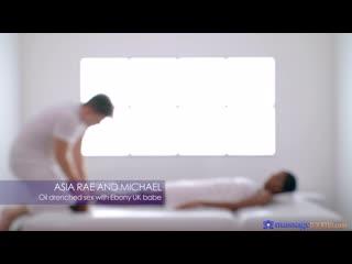Massagerooms - Asia Rae