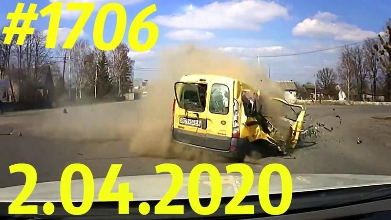 Документально-обучающая подборка ДТП и аварий от канала «Дорожные войны» за 2.04.2020. Видео № 1706.