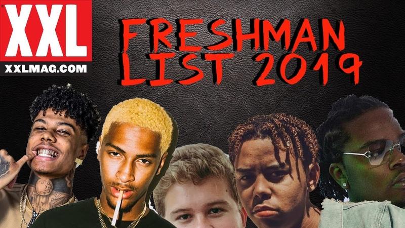 XXL Freshman List 2019 ГОВНО!