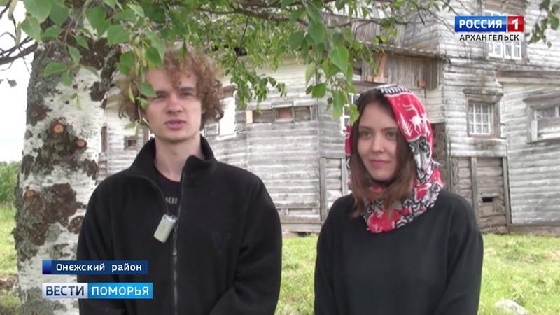 В Онежском районе завершилась большая экспедиция всероссийского проекта «Общее дело»
