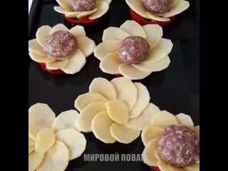 красивый картофель с фаршем