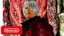 Devil May Cry Launch Trailer Nintendo Switch