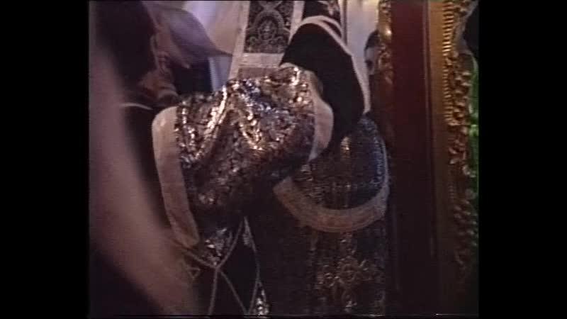 4 марта 1988 г Литургия Преждеосвященных Даров в день памяти прмч Конилия